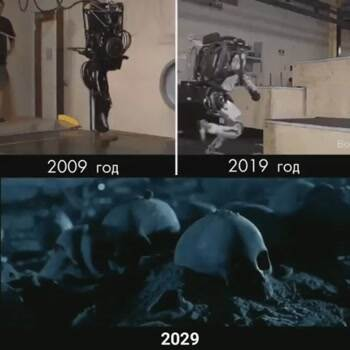 robotic advancements