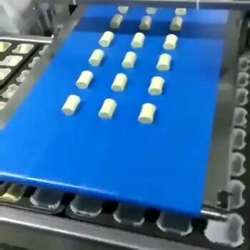 Chocolate machine