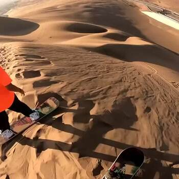 The sand dunes of Chile
